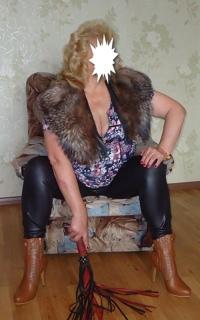 Проститутка Госпожа Лора
